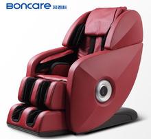 豪華微空間智能前滑零重力太空艙按摩椅中國浙江按摩椅低價零售批發供應商K18