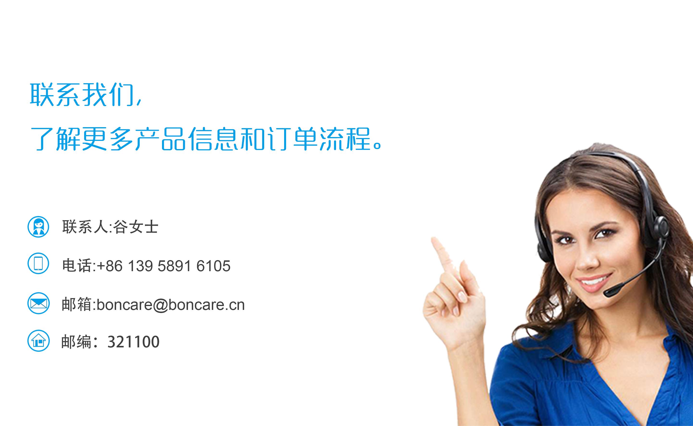 中文网站联系我们